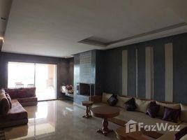 2 غرف النوم شقة للبيع في NA (Machouar Kasba), Marrakech - Tensift - Al Haouz Appartement 2 chambres avec Terrasse - Agdal
