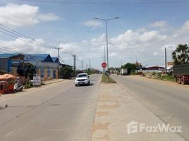 N/A Terrain a vendre à Ou Ruessei Ti Bei, Phnom Penh Other-KH-86241