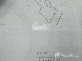 芹苴市 Le Binh Bán đất Cái Răng Cần Thơ giá rẻ (cách đại học Tây Đô 200m) N/A 土地 售