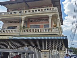 4 Bedrooms House for sale in Phsar Depou Ti Bei, Phnom Penh Other-KH-6663