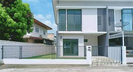 Available Units at Pruksa Ville 65