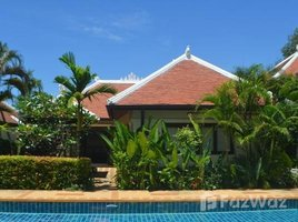 2 Bedrooms House for sale in Choeng Thale, Phuket Sujika Gardens