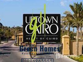 3 غرف النوم شقة للبيع في Uptown Cairo, القاهرة The Sierras