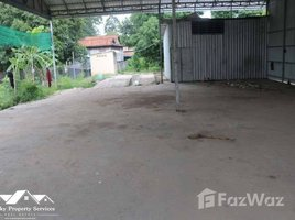 Kandal Kokir Warehouse and Land For Sale in Kandal N/A 土地 售