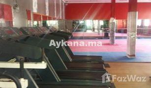 3 غرف النوم فيلا للبيع في NA (Agdal Riyad), Rabat-Salé-Zemmour-Zaer