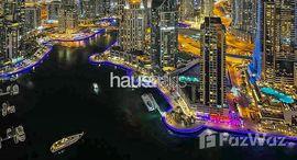 Available Units at Jumeirah Living Marina Gate