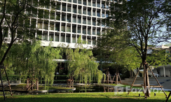 Photos 2 of the Communal Garden Area at Noble Ploenchit