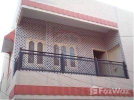 Vadodara, गुजरात Manekpark Society, Harni Road, Vadodara, Gujarat में 5 बेडरूम मकान बिक्री के लिए
