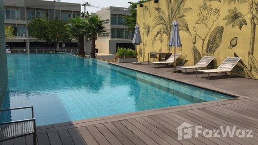 Photos 1 of the Communal Pool at Noble Cube
