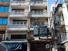 3 Bedrooms Property for sale in Pom Prap, Bangkok Near commercial district, China Town area close to mrt sta