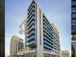 1 Bedroom Apartment for sale in Saadiyat Beach, Abu Dhabi Soho Square