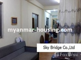 Yangon Kamaryut 1 Bedroom Condo for sale in Kamayut, Yangon 1 卧室 公寓 售