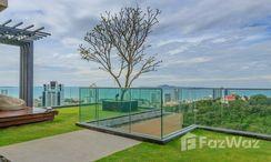 Photos 1 of the Communal Garden Area at Unixx South Pattaya