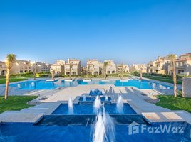 Giza Ring Road Al Patio 4 卧室 联排别墅 售