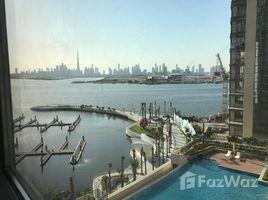 2 Bedrooms Apartment for sale in Dubai Creek Residences, Dubai Dubai Creek Residence Tower 1 North