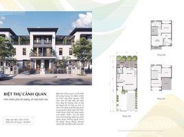同奈省 Phu Thanh Swan Park 3 卧室 联排别墅 售