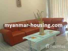 သန်လျင်မြို့, ရန်ကုန်တိုင်းဒေသကြီး 1 Bedroom Condo for rent in Thanlyin, Yangon တွင် 1 အိပ်ခန်း အိမ်ခြံမြေ ငှားရန်အတွက်