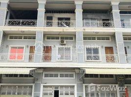 金边 Chrang Chamreh Ti Pir Borey Vimean Phnom Penh 4 卧室 住宅 租