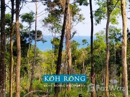 N/A Property for sale in Kaoh Rung, Preah Sihanouk Other-KH-70010