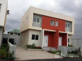 2 Bedrooms House for sale in , Greater Accra NEEM COMMUNITY 25, Tema, Greater Accra