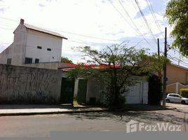N/A Terreno à venda em Fernando de Noronha, Rio Grande do Norte Adalgisa, Osasco, São Paulo