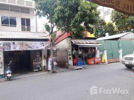 金边 Boeng Keng Kang Ti Muoy Other-KH-56693 N/A 土地 售