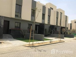 Cairo Own Your amazing Villa At Al Borouj 0%downpaymen 6 卧室 联排别墅 售