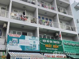 胡志明市 Ward 1 Chính chủ cần bán nhà vị trí đẹp tại quận Bình Thạnh, TPHCM 开间 屋 售