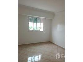 2 غرف النوم شقة للإيجار في NA (Temara), Rabat-Salé-Zemmour-Zaer Location appartement bien ensoleillée wifak temara
