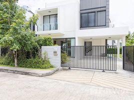 5 Bedrooms Villa for rent in Choeng Thale, Phuket Laguna Park
