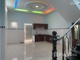 3 Bedrooms House for sale in Xuan Thoi Son, Ho Chi Minh City Cần bán nhà nguyên căn 5 x 25m - mặt tiền đường Xuân Thới Thượng 30, ấp 2, Hóc Môn