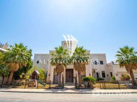 6 Bedrooms Villa for sale in Signature Villas, Dubai Signature Villas Frond F