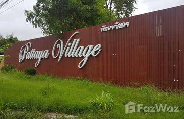 Pattaya Village in Nong Pla Lai, Pattaya