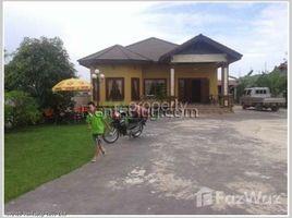 3 Bedrooms Villa for sale in , Vientiane 3 Bedroom Villa for sale in Sikhottabong, Vientiane