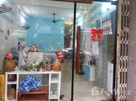 峴港市 Hoa Cuong Bac Nhà 3 tầng kẹp cống mặt tiền Nguyễn Khoái, Hoà Cường Bắc, Hải Châu gần Nguyễn Hữu Thọ 开间 屋 售