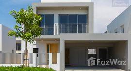 Available Units at Sidra Villas
