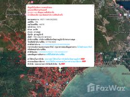 N/A Land for sale in Maret, Koh Samui 7 Rai Exclusive Plot In The Center Of Lamai