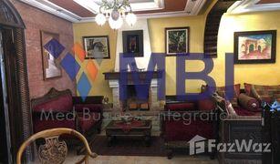 3 غرف النوم عقارات للبيع في NA (Charf), Tanger - Tétouan Appartement À Louer-Tanger L.C.L.544