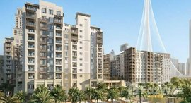 Available Units at Breeze