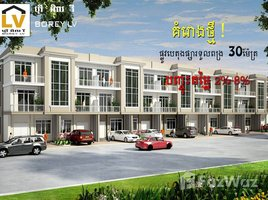 3 Bedrooms Townhouse for sale in Chaom Chau, Phnom Penh Borey LV
