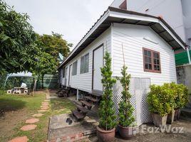 5 Bedrooms Property for sale in Hua Mak, Bangkok 5 Bedroom Pool Villa For Sale In Bang Kapi