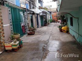 Studio House for sale in Binh Tri Dong A, Ho Chi Minh City Chính chủ cần bán nhà 61/37 Mã Lò 4x15m, 1 tấm 3,3 tỷ h5m