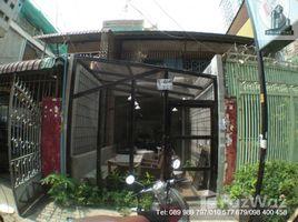 金边 Boeng Keng Kang Ti Muoy Other-KH-69879 开间 联排别墅 售