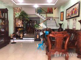 峴港市 Hoa An Bán nhà 3 tầng Bắc Sơn, Hòa An, Cẩm Lệ, diện tích khủng chưa qua đầu tư: +66 (0) 2 508 8780 5 卧室 屋 售