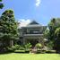 4 Bedrooms House for sale in Tha Raeng, Bangkok Noble Wana Watcharapol