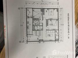 3 Bedrooms Condo for sale in My Dinh, Hanoi Chung cư CT5-CT6 Lê Đức Thọ