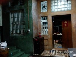 6 Bedrooms Townhouse for sale in Chakkrawat, Bangkok 6 Bedroom Townhouse For Sale In Yaowarat (Chinatown)