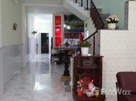 平陽省 My Phuoc Gia đình về Bắc bán lại căn nhà 1 trệt 1 lầu, DT 150m2 (6x25m) ngay công nghiệp Mỹ Phước 2 4 卧室 屋 售