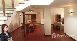 Available Units at 4 Bedroom Condo for rent in Shwe Hintha Luxury Condominiums, Yangon