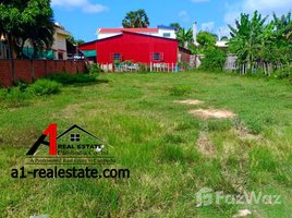 N/A Land for sale in Svay Dankum, Siem Reap Other-KH-85211